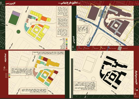 دانلود-پروژه--کامل-کارگاه-شهرسازی-4-در-شهر-مشهد-خیابان-حافظ-و-بلوار-صارمی