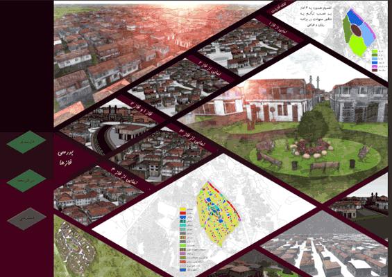 دانلود-کارگاه-شهرسازی-5-در-شهر-رشت-–-طراحی-آماده-سازی-زمین-برای-محله-مسکونی