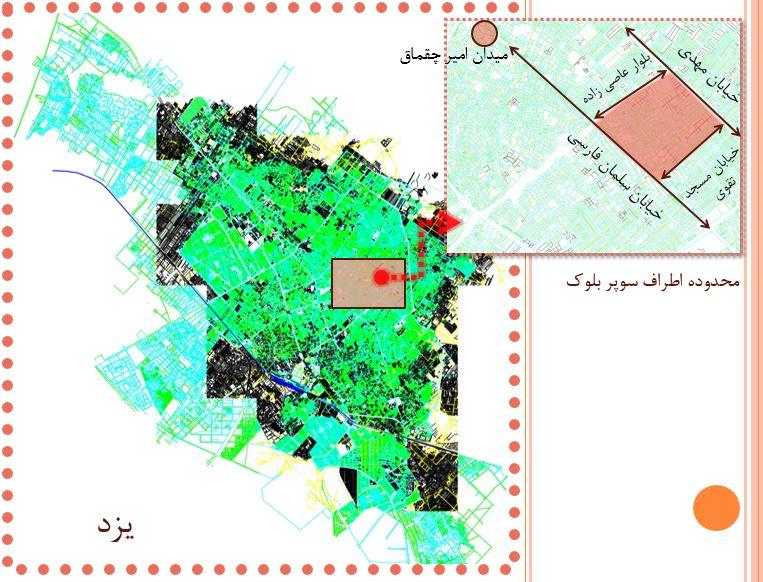 بررسی-مورفولوژی-یک-سوپربلوک-در-شهر-یزد
