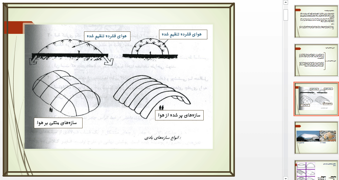 پاورپوینت-معرفی-و-بررسی-سازه-های-بادی-در-معماری