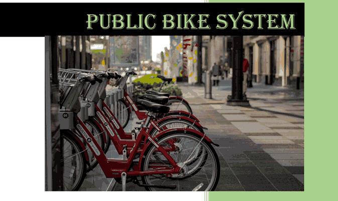 Public-bike-systems-[PBS]--،-سیستم-دوچرخه-سواری-شراکتی