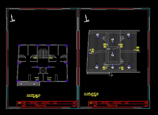 دانلود-پلان-ساختمان-مسکونی-سه-طبقه-163-متری-با-جزییات-اجرایی-کامل